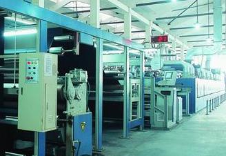 Yijia textile