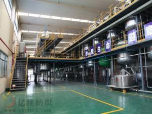 [warm congratulations] billion high textile investment high technology production enterprise